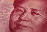 Китайский лидер Мао Цзэдун на 100 юанях