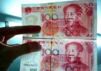 Мао Цзедун на китайском юане