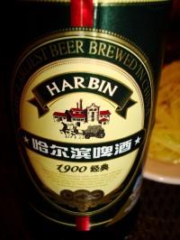 Пиво Харбин в Хэйхэ