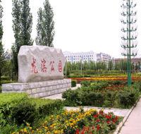 Парк отдыха в Хэйхэ