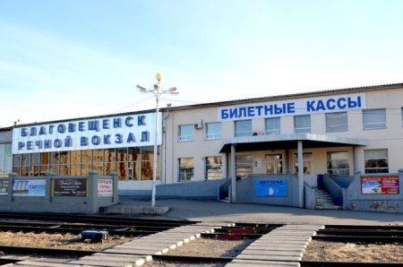 Речной порт в Благовещенске