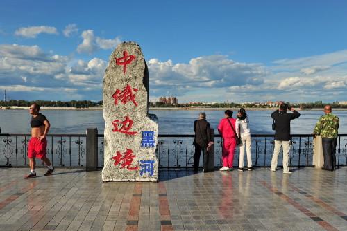 Камень в Хэйхэ с надписью