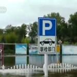 Хэйхэ - наводнение_8