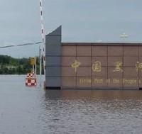 Наводнение в Хэйхэ