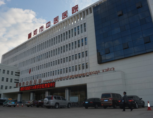 Центральное здание Больницы китайской медицины