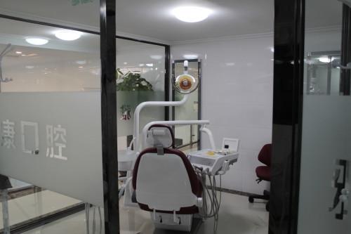 Кабинет в новом стоматологическом отделении