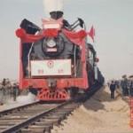 Поезд в Харбин