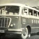 Автобус Хэйхэ - Харбин