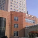 """Отель """"Шан Мао"""" в Хэйхэ"""