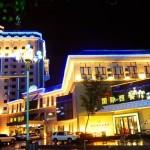 """Отель """"Международный"""" в Хэйхэ"""
