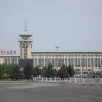 Железнодорожный вокзал Хэйхэ