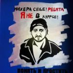 "Кафе ""Наша Russia"" в Хэйхэ (бородач)"