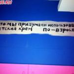 "Кафе ""Наша Russia"" в Хэйхэ (стена с цитатой)"