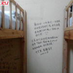 """Хостел """"Lvzhu Youth Hostel"""" в Хэйхэ (номер)"""