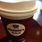 """Пекарня """"Макадо"""" (""""Magado's) в Хэйхэ (стакан на вынос)"""