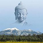 Буддийский храм Золотого закона в Хэйхэ