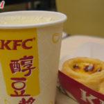 Кофе и десерт KFC в Хэйхэ