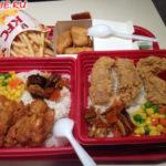 Комплексный обед в KFC в Хэйхэ