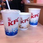 KFC в Хэйхэ