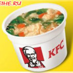 Суп KFC в Хэйхэ