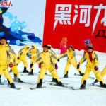 Китайские лыжники