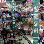 Торговый центр в Хэйхэ