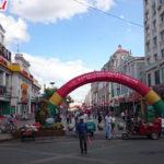 Торговая улица в Хэйхэ