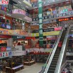 Торговый центр Хуафу в Хэйхэ