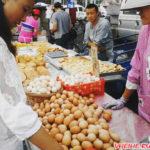 Рынок в Хэйхэ